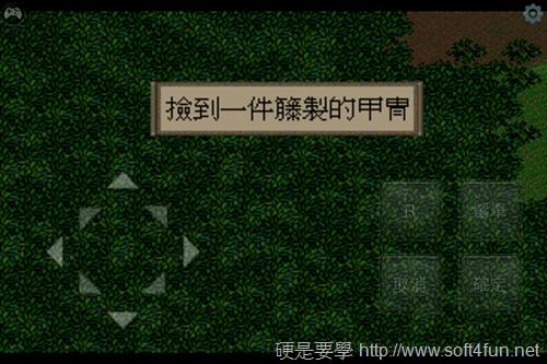 官方《仙劍奇俠傳1 DOS懷舊版》經典登場(iOS) -DOS_iPhone_iPad_-14