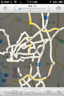 世界迷霧:用遊戲迷霧紀錄旅行足跡(iOS) 2013-09-06-13.00.38