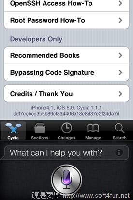 在 iPad2/iPhone4S 上的 iOS 5 JB (越獄) 終於現身囉! image_3