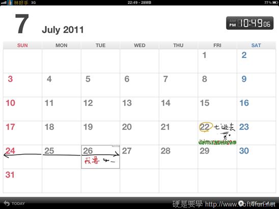 [iPad] 任意塗鴉隨你畫的手繪行事曆 - MemoCal Photo11726104908