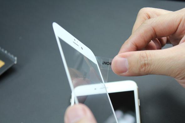 [推薦] iPhone 6/6 Plus 3D 滿版康寧9H鋼化玻璃保護貼 IMG_5003