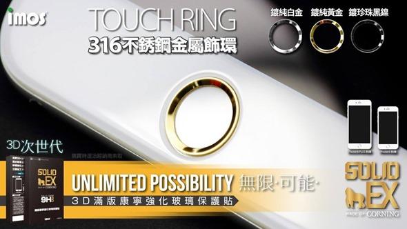 [推薦] iPhone 6/6 Plus 3D 滿版康寧9H鋼化玻璃保護貼 imostouchring