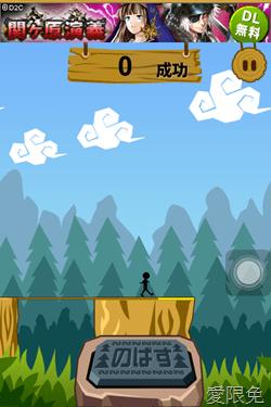[iPhone/iPad] 超夯的休閒小遊戲:ReacheeE reacheeE-5