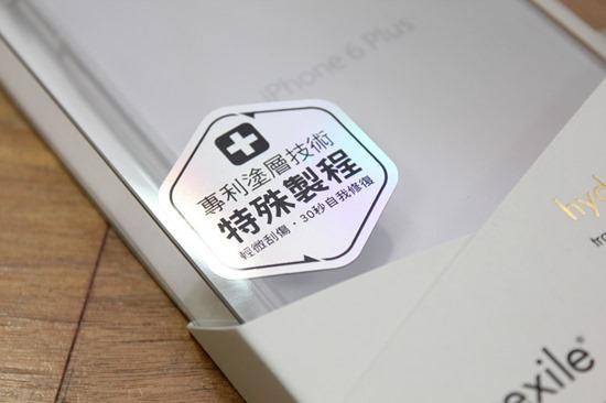innerexile iPhone 6 Plus 自我修復保護殼 hydra plus,磨了一週竟無刮痕(透明色) iPhone6plus08
