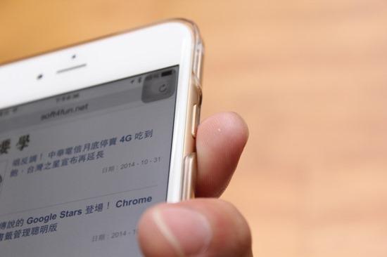 innerexile iPhone 6 Plus 自我修復保護殼 hydra plus,磨了一週竟無刮痕(透明色) iPhone6plus39