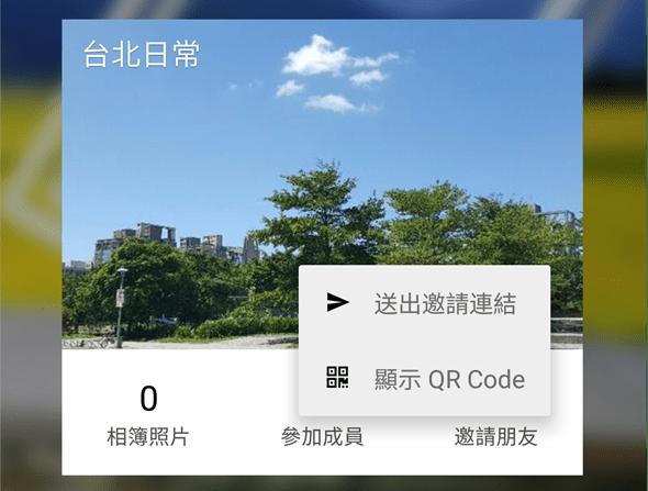 Screenshot_2015-09-02-14-42-58