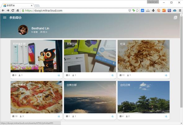「多拍即合」無限空間相簿,活動、旅遊分享照片超簡單 image_3