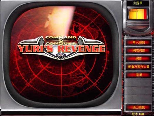 慢了就沒有!紅色警戒2完整版再次限時免費下載 2011114141248007100