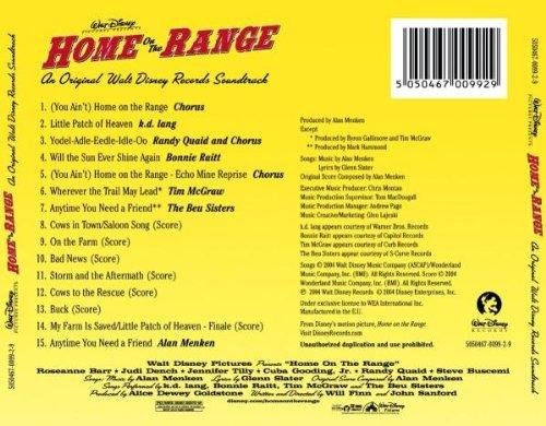 sound of music shop
