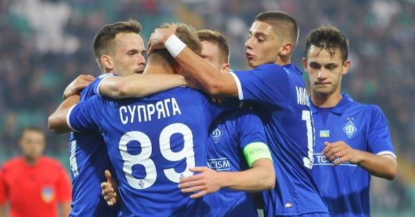 Ренн — Динамо Киев Прогноз и анонс на матч  Лига Европы