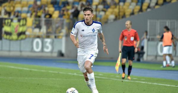 Ренн — Динамо Киев  Где смотреть онлайн прямую трансляцию