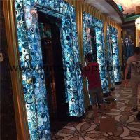Blue Agate Semiprecious Stone Door Surround/Blue Semi ...