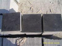 Popular Cheap China Blue Limestone Floor Tiles ...