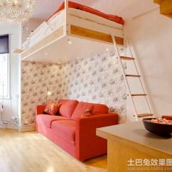 Space Saving Sofa Bed Durham By Birch Lane 客厅卧室一体装修效果图_土巴兔装修效果图