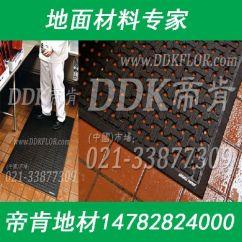 Black Kitchen Rugs Sinks Menards 黑色条纹地面保护地毯 耐磨型条纹防滑毯 黑色户外走道防滑地毯 室外防滑地毯 灰白相间新型厨房防滑地砖 厨房防滑地胶