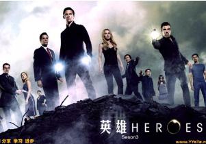 超異能英雄 第一季線上看 - 美劇超異能英雄 第一季 - 美劇123