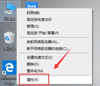 win10版本1903系統不穩定怎么解決-Windows10之家