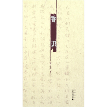 中國茶密碼 pdf epub mobi txt 下載 - 靜流書站
