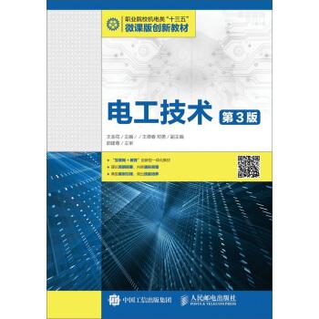 機電一體化系統設計(第2版) pdf epub mobi txt 下載 - 靜流書站