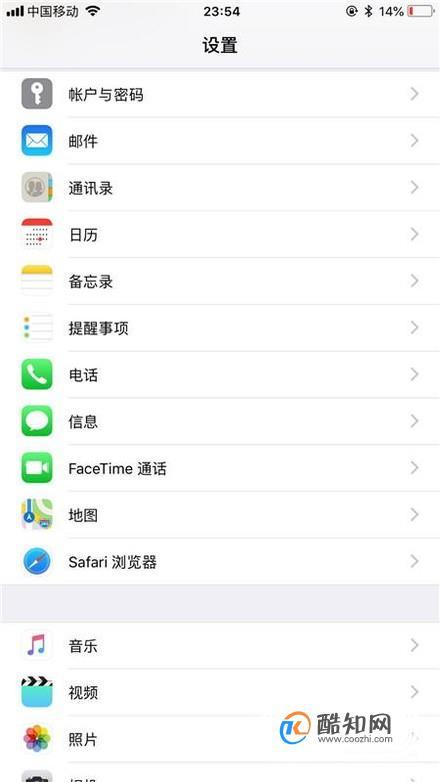 蘋果手機如何清除Safari緩存?-五毛網