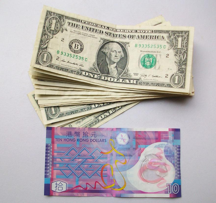 港幣對美元匯率最新價格是多少-