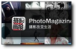 『摄影奖项』Taylor Wessing 肖像摄影奖2010入围作品