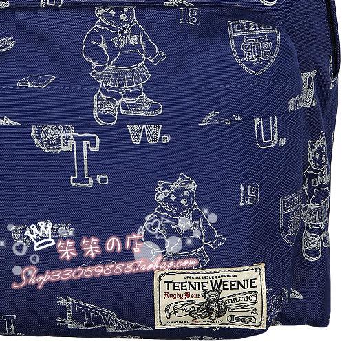香港明治女包正品 明治女包是哪個國家的品牌