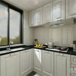 Complete Kitchen Cutting Gloves For 8 厨房 整齐 完整的厨房收纳 还打造了全屋冷热水回路 软水和净水处理 还打造了全屋