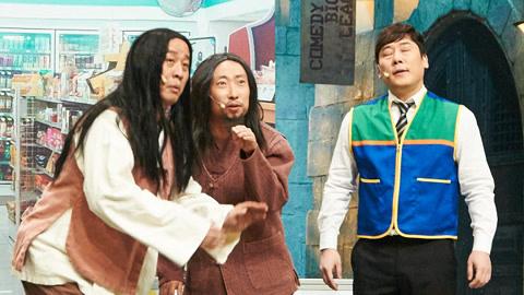 無限挑戰_20171216期-綜藝-高清影音線上看-愛奇藝臺灣站