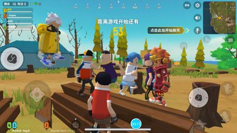 香腸派對吃雞大作戰手遊_20190321期-遊戲-高清正版影音線上看-愛奇藝臺灣站