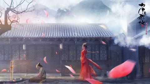 少年歌行 第2季 風花雪月 先導預告-動漫-高清影音線上看–愛奇藝臺灣站