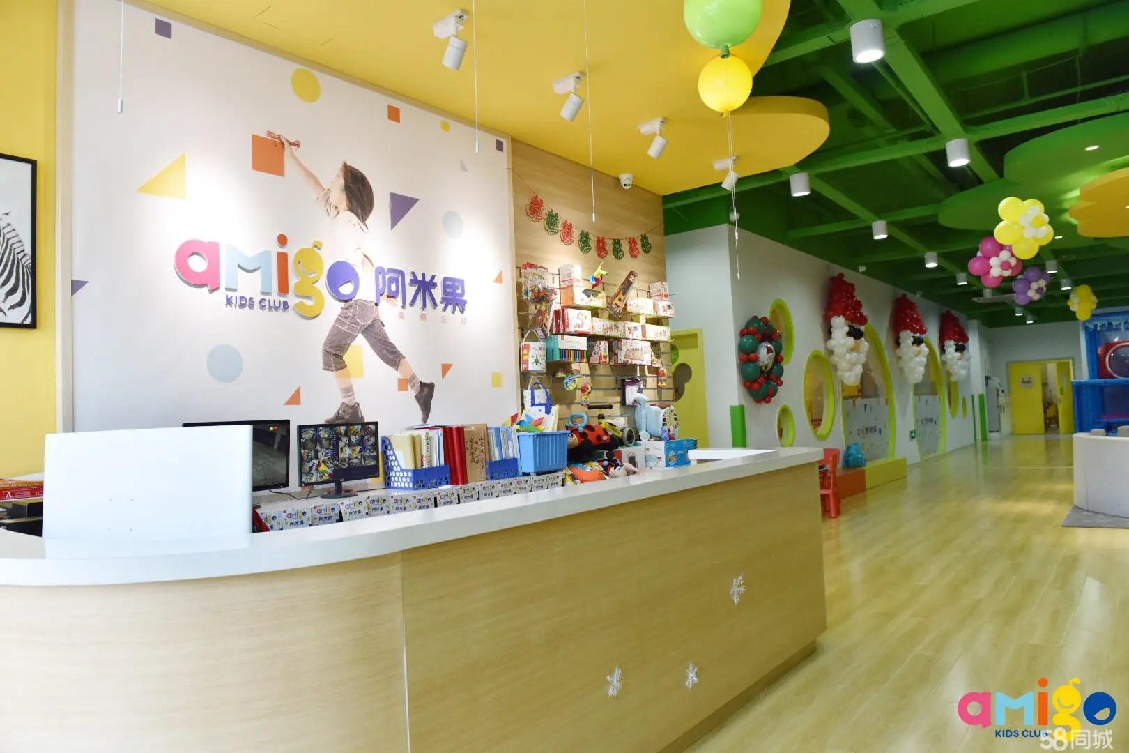 上海阿米果教育科技有限公司2020最新招聘信息_電話_地址 - 58企業名錄
