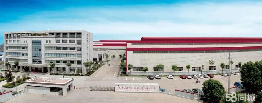 南京迪威爾高端制造股份有限公司2020最新招聘信息_電話_地址 - 58企業名錄