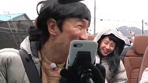 《Running Man》學無止境!智孝桌布是英文單字-綜藝-高清影音線上看–愛奇藝臺灣站
