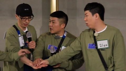 《Running Man》在錫前輩?發動的搶麥之亂!-綜藝-高清影音線上看–愛奇藝臺灣站