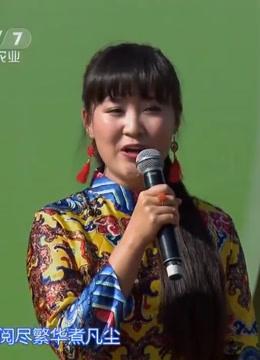 龔玥演唱《一茶一世界》,歌聲悠揚大氣,天籟之音-娛樂-高清影音線上看-愛奇藝臺灣站