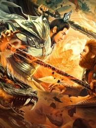 西游之双圣战神