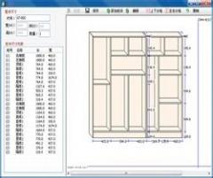 kitchen cabinet design software escali scale 2020橱柜设计软件破解版免费下载 其他下载 设计本软件下载中心