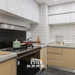 Modern Kitchen Table Counter Height And Chairs 现代厨房吊柜设计图 设计本装修效果图