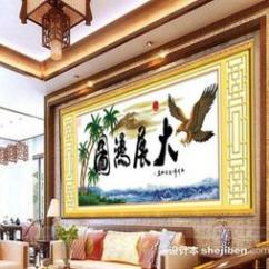 Kitchen Cabinet Decor Design Tool Free 【大展宏图十字绣图案】 - 设计本