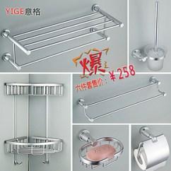 Kitchen Soap Caddy Tile Table 卫生间格架品牌,卫生间格架价格表,卫生间格架图片及评价-设计本逛商品