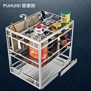 kitchen cabinet drawer hardware electric appliances 整体橱柜拉篮品牌,整体橱柜拉篮价格表,整体橱柜拉篮图片及评价-设计本逛商品