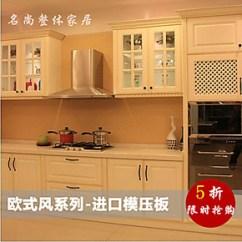 Wood Mode Kitchens Cheap Kitchen Cabinets Nj 欧式门板品牌,欧式门板价格表,欧式门板图片及评价-设计本逛商品