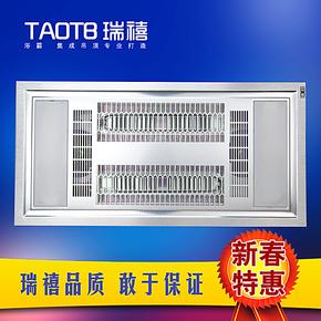 recessed kitchen lighting equipment list 卫生间取暖器品牌,卫生间取暖器价格表,卫生间取暖器图片及评价-设计本逛商品