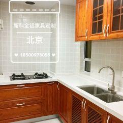Mdf Kitchen Cabinet Doors Ikea Backsplash 装修小白想问一下 在北京怎么橱柜的质量好又环保 性价格还高 知乎 选购橱柜时听很多人说费用预算得在2万左右 最终我其实全套下来1万不到 加上老板吸油烟机和箭牌洗菜盆等 也就是1万2 3吧
