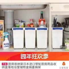 Glad Kitchen Bags Counter Decorating Ideas 如何设计收纳功能强大的厨房 知乎 宜家瓦瑞拉垃圾桶 可以当临时垃圾桶扔扔厨余 也可以当塑料袋存储及其他物品