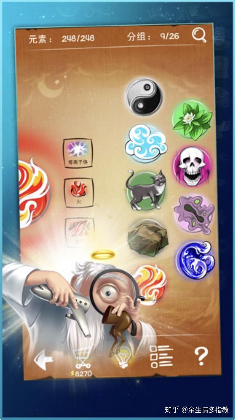 iOS 上有哪些好玩的單機游戲? - 知乎