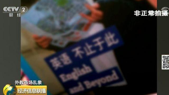 非英語母語的外教在中國如何取得工作簽證和工作許可? - 知乎