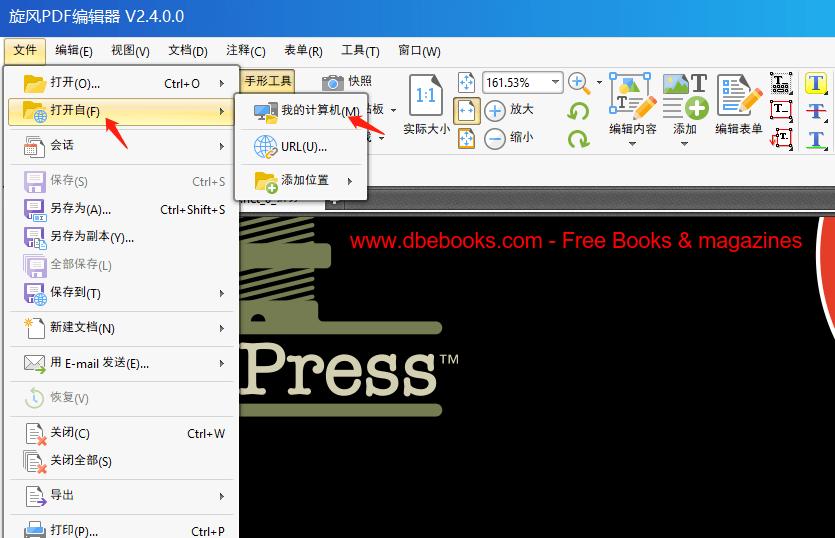 PDF文件可以修改嗎 - 知乎