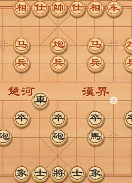 中國象棋遊戲_20180218期-遊戲-高清正版影音線上看-愛奇藝臺灣站